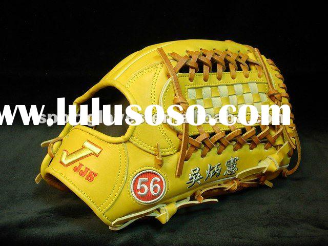 high quality leather baseball gloves