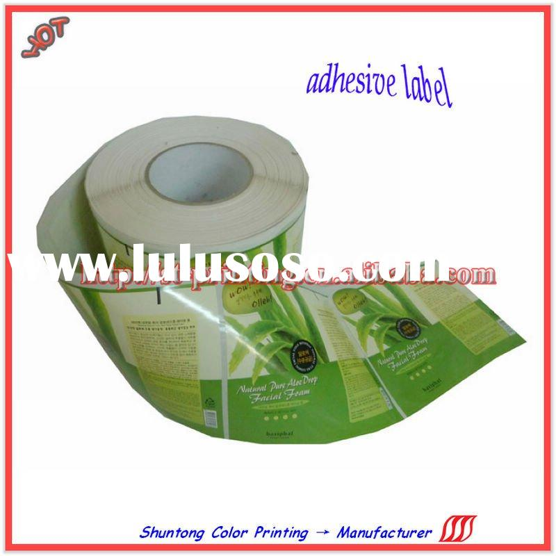 private label cosmetic,printed label sticker packaging for promotion