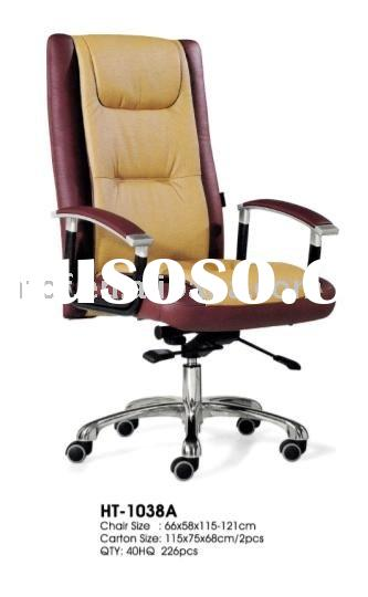 office chair,high back chair,executive chair,executive office chair,office furniture,leather chair,s