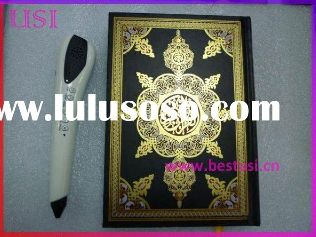Holy Quran read pen digital al quran pen reader holy quran reading pen