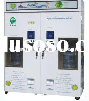 RO-300-SZ boxing automatic pure water vending machine