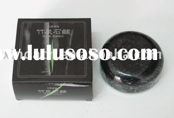 bamboo charcoal, bar Soap