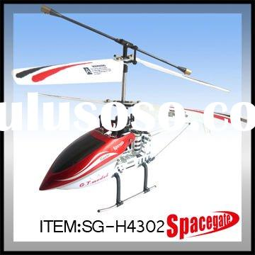 2011 hot 4CH 2.4G metal frame indoor rc airplane with gyro