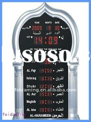 Automatic Digital Azan Wall Quran Muslim Clock for prayer HA-5115A