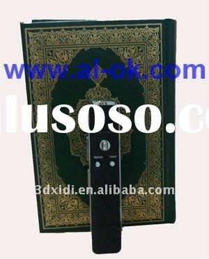 Digital touch quran reading pen quran pen reader