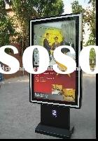 Scrolling Light Box Billboard ----- Outdoor Advertising