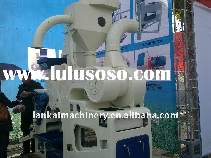 rice husker/rice peeling machine/rice milling machine