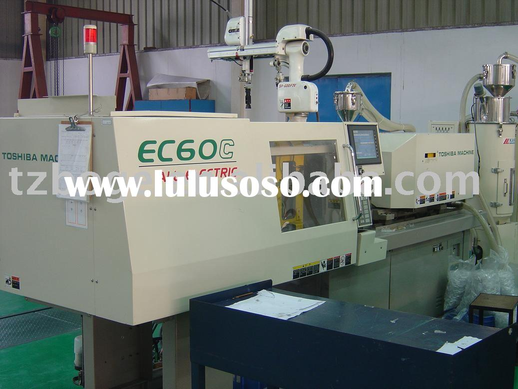 second hand injection machine