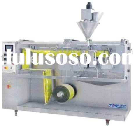 Powder Packing Machine granule packing machine bag packing machine formerly FJ-2