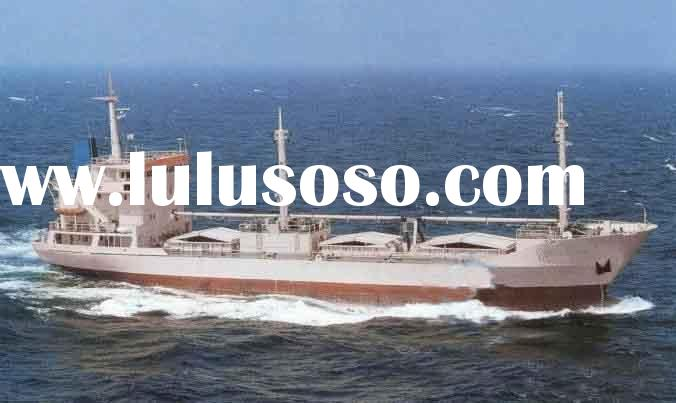Reefer Vessel(Used Vessel,Used Reefer Vessel)
