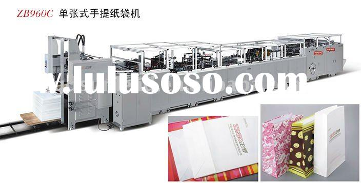 ZB 960C Sheet-feeding Paper Bag Making Machine