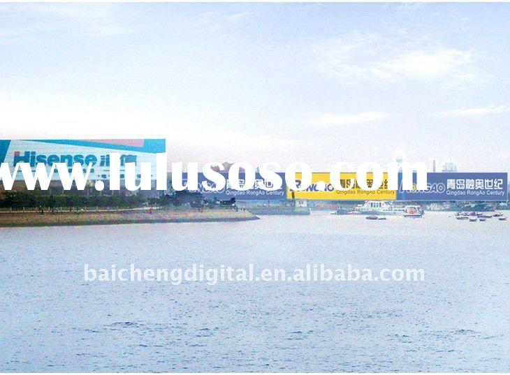 the Changjiang River advertising banner printing service