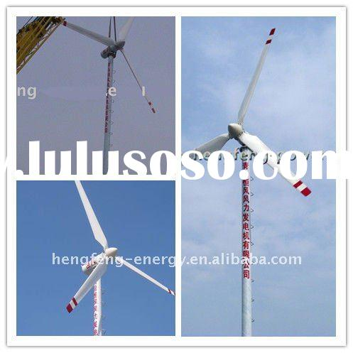wind energy turbine generator 15kw ,can for farming,industrial ,school use