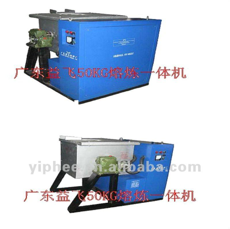 30kg small induction electric melting furnace