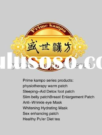 Best herbal Organic slimming tea Prime kampo Puer Diet Tea