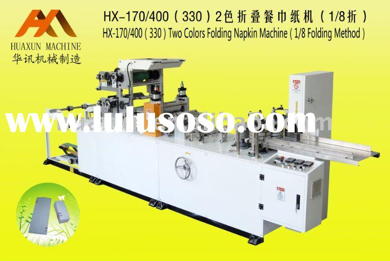 Model HX-170/400(330)Two colors printing style napkin paper folding machine (1/8 folding method)