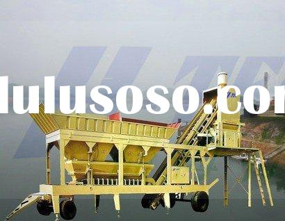 YHZS 25 portable concrete mixing plant,portable mixer plant,portable concrete batching plant