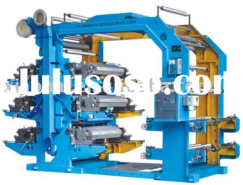 printing press/printing machine/printing machinery