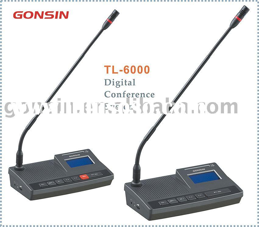 Conference Discussion System with Voting & Interpretation (GONSIN TL-VCB6000)