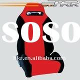 HKR replacement car seats car racing seat auto sport seats
