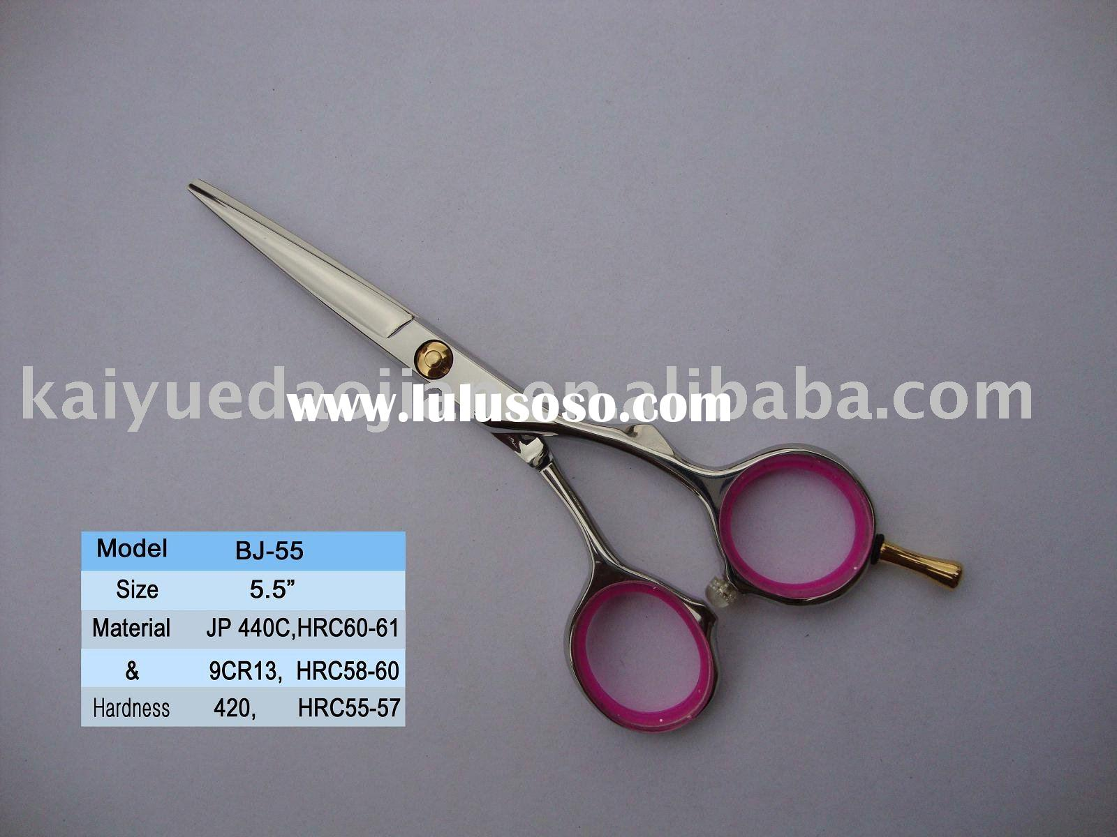 Haircutting scissors/hair steel scissors/hair tool/small scissors/hair beauty