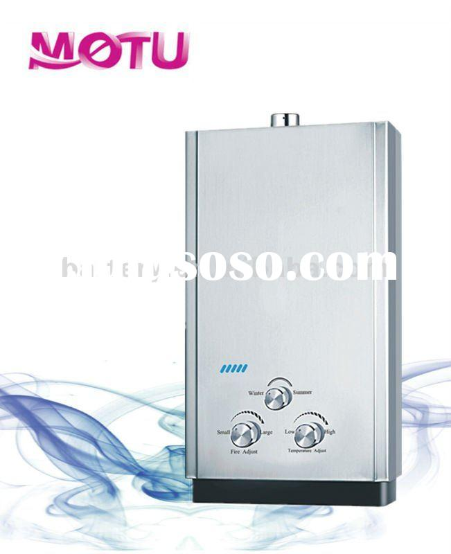 MT-F15 Instant Gas Water Heater / Gas Geyser (6L-12L) -- Silvery Panel