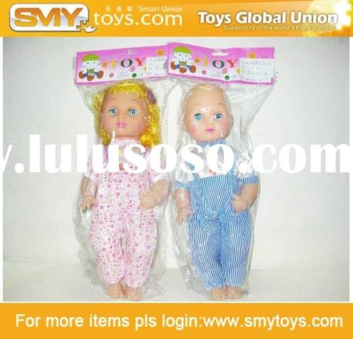 New synthetic dolls