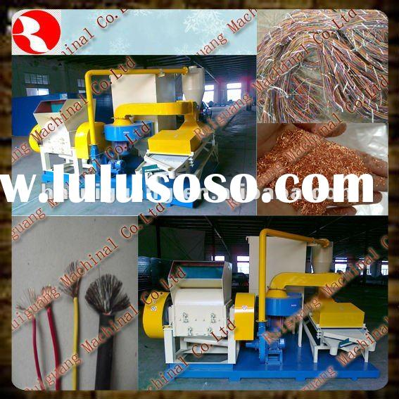 copper wire granulator,copper granula making machine