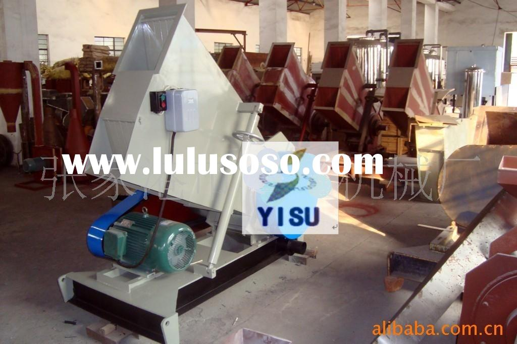 plastic crusher/ scrap shredder/plastic scrap grinder