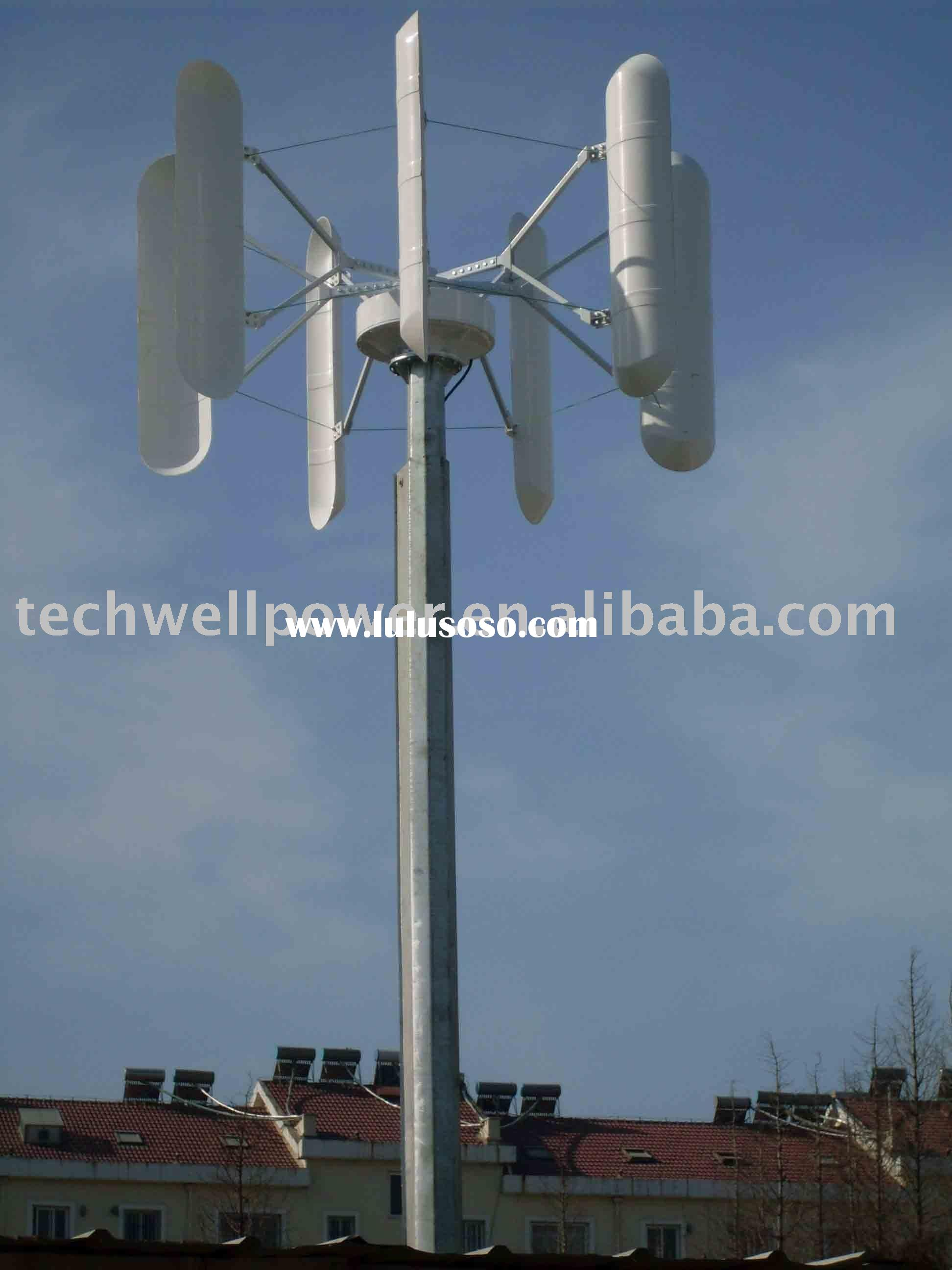 3kw vertical axis wind turbine