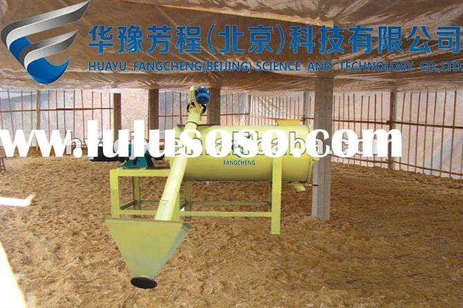 Automatic Feed Mixing / Feed Mixer/ Poultry feed
