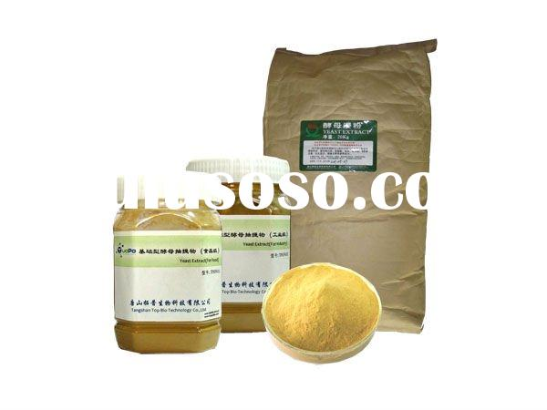 Inactive brewers yeast extract powder