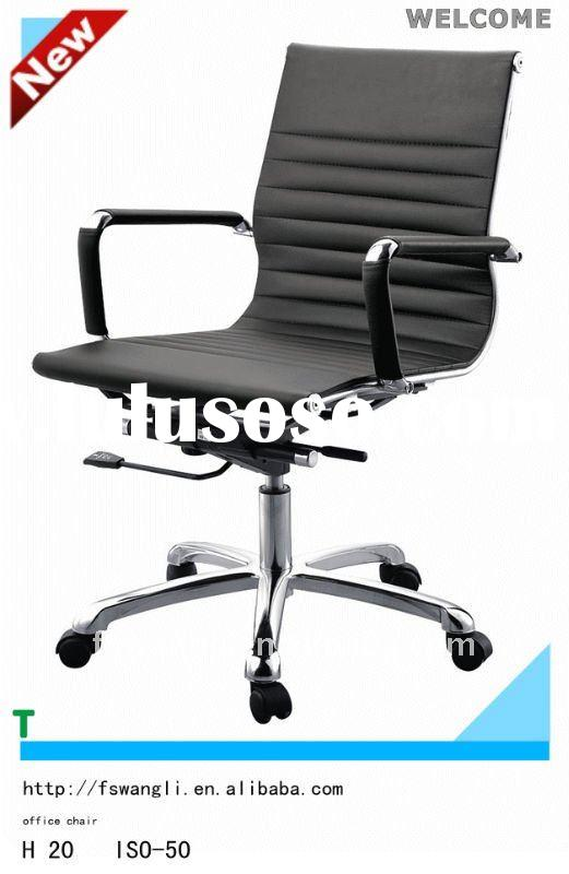 new style model mesh office chair (YL-H01)