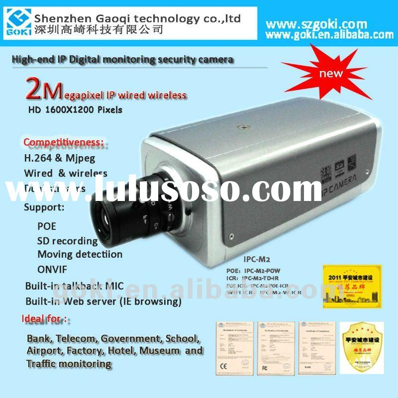 2 megapixel High definition IP wired wireless wifi box security camera with SD card TF card storage