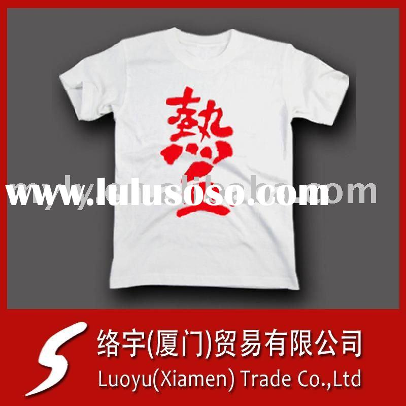 Design Your Own T Shirt Transfer Design Your Own T Shirt