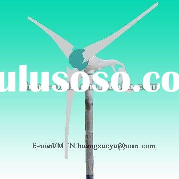 Discount 200w/300w/400w wind generator,wind turbine,wind mill.build-in charge controller