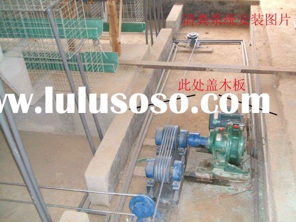 automatic poultry farming equipment-the manure removal system