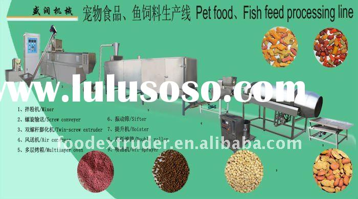 Dry Pet Food Machine/pet dog food processing line/pet dog food extruder machine equipment/pet dog fo