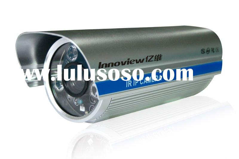Megapixel IP camera (waterproof, 50meter IR)