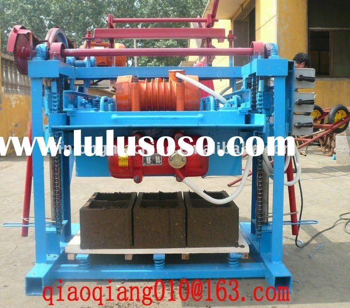 cheaper price small brick block making machine