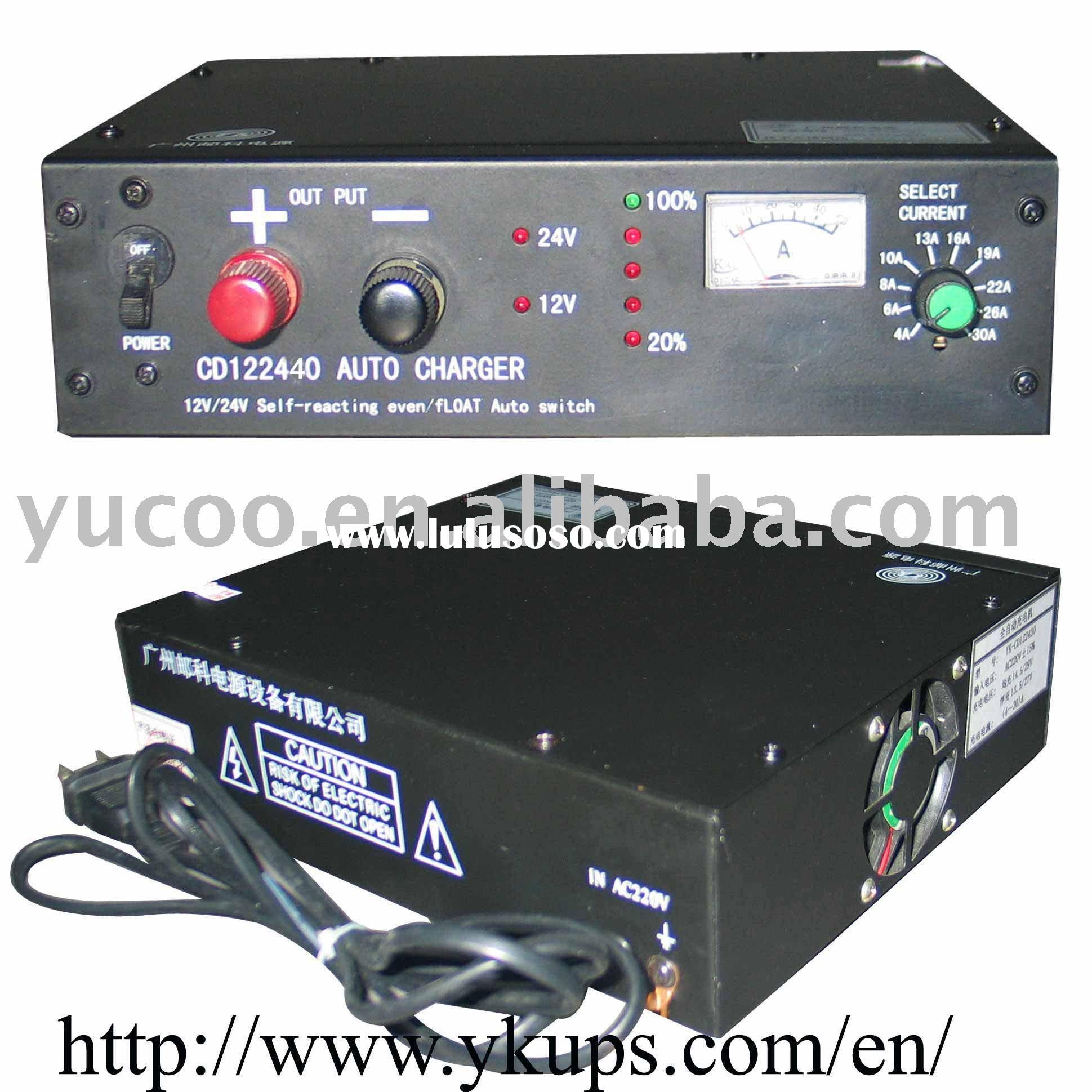 DC12V/24V 40A Full Automatic Battery Charger