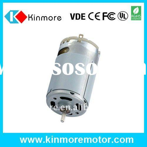Low rpm DC Motor for Fan,24V DC Blower Motor