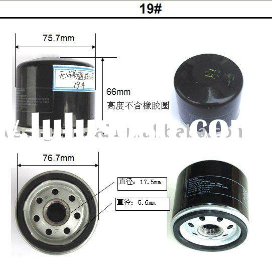 Lawn Tractor Oil Filters : Garden tractor oil filter cross reference