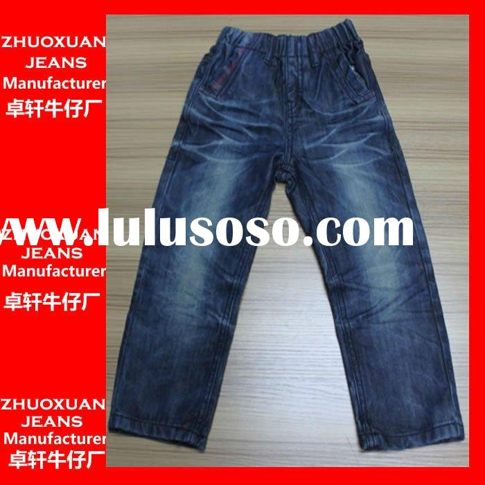 2012 hot sell fashion adorable childrens denim jeans kid jeans