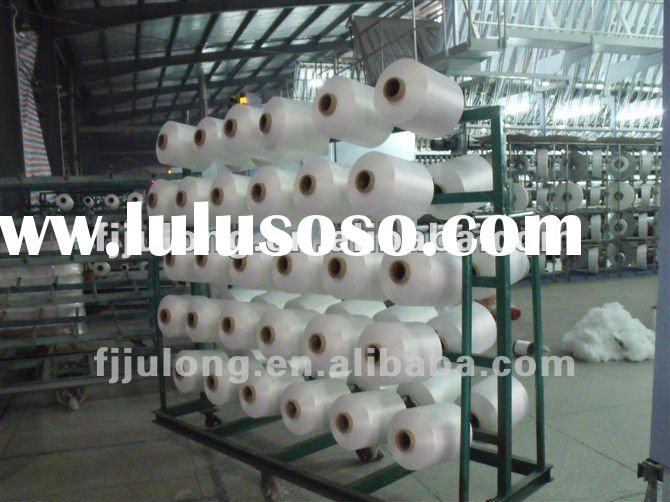 Professional Manufacturer of Polyester Yarn