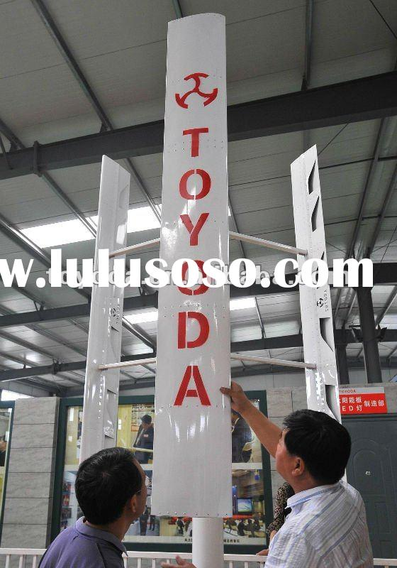 1kw/2kw/8kw vertical wind turbines home use