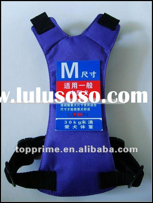 2012 Designer Dog Car Safety Harness