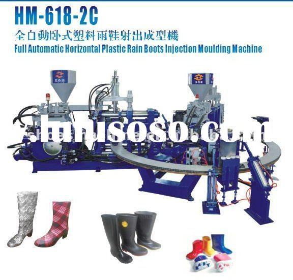 Automatic Rotary Two Color Rain boots machine/rain shoes machine