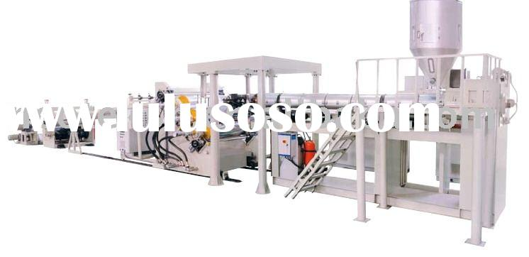 PE/PP/PS/PMMA/PC/ABS/PET sheet extrusion line