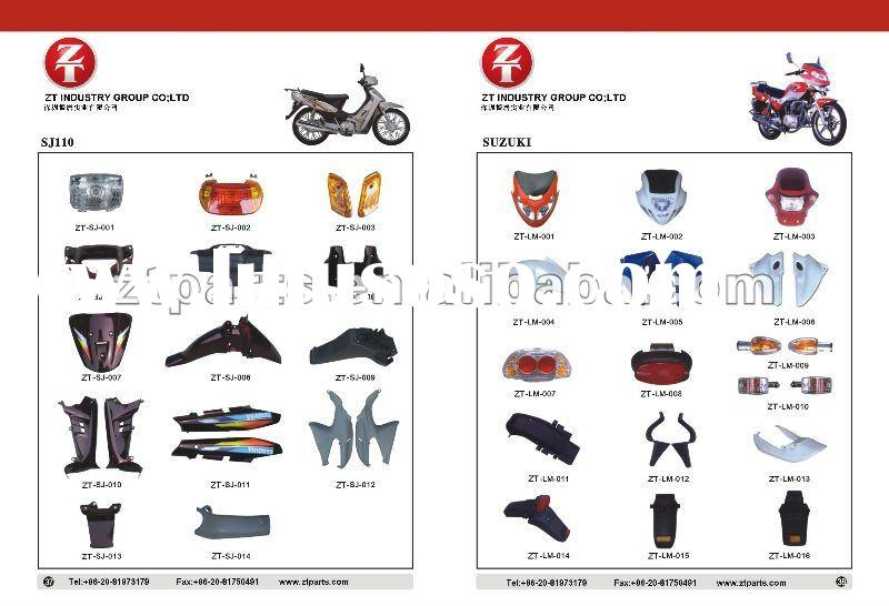 SJ110/SUZUKI motorcycle ABS plastic parts